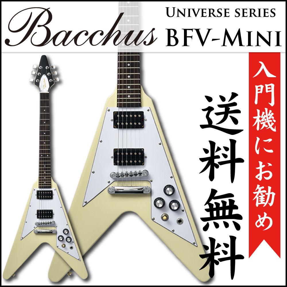 BACCHUS BFV-Mini OWH ミニエレキギター
