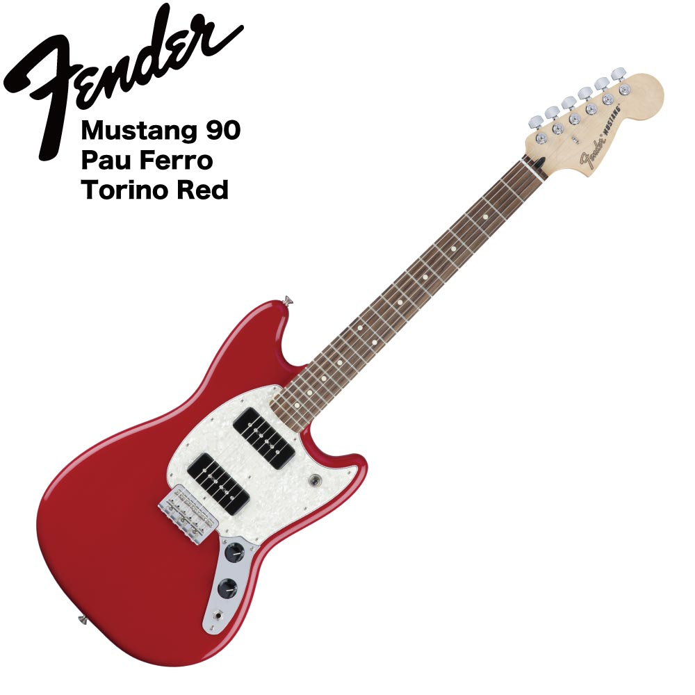 Fender Mustang 90 HH PF TOR エレキギター