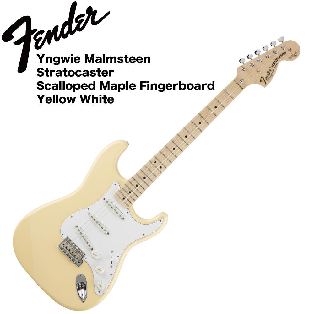Fender Yngwie Malmsteen Stratocaster Scalloped Maple YWH エレキギター