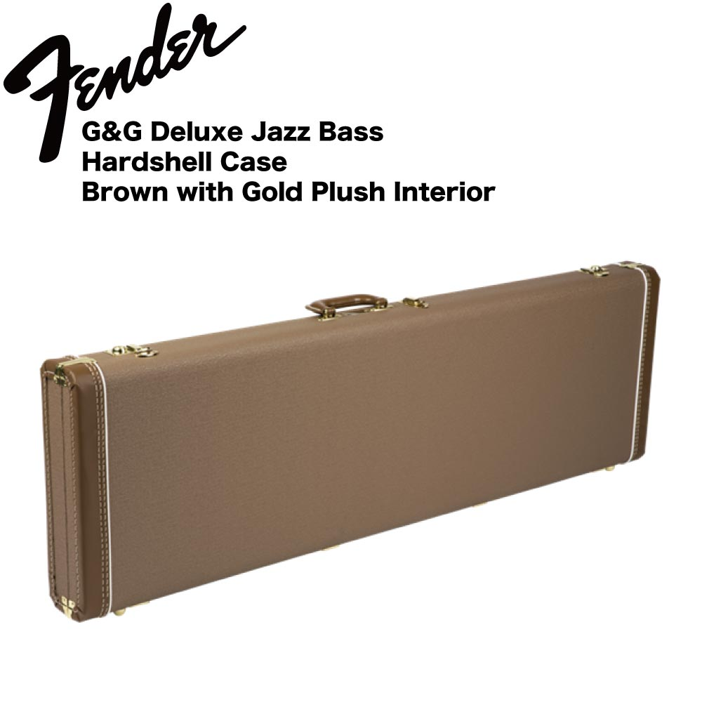 Fender Jazz Bass Multi-Fit Hardshell Cases Brown エレキベース用ハードケース