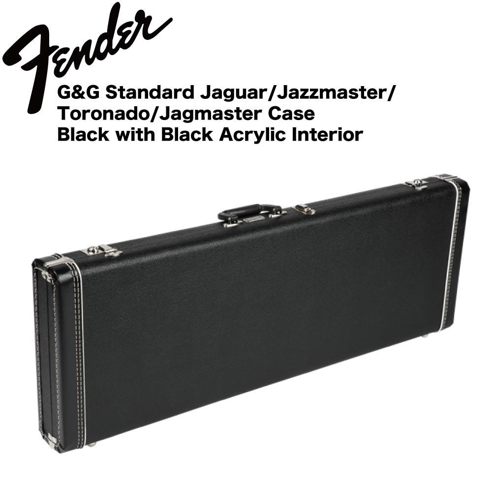 Fender G&G Standard Hardshell Cases Jaguar Jazzmaster Toronado Jagmaster Black エレキギター用ハードケース