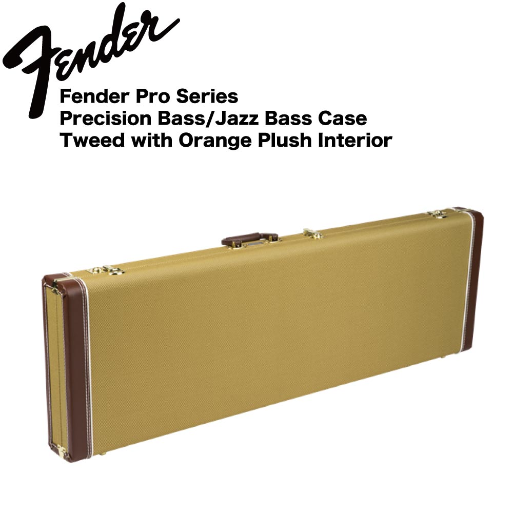 Fender Pro Series Precision Bass Jazz Bass Cases Tweed エレキベース用ハードケース