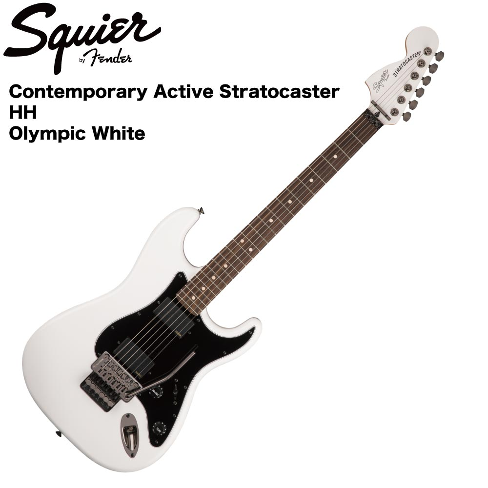 Squier Contemporary Active Stratocaster HH Olympic White エレキギター