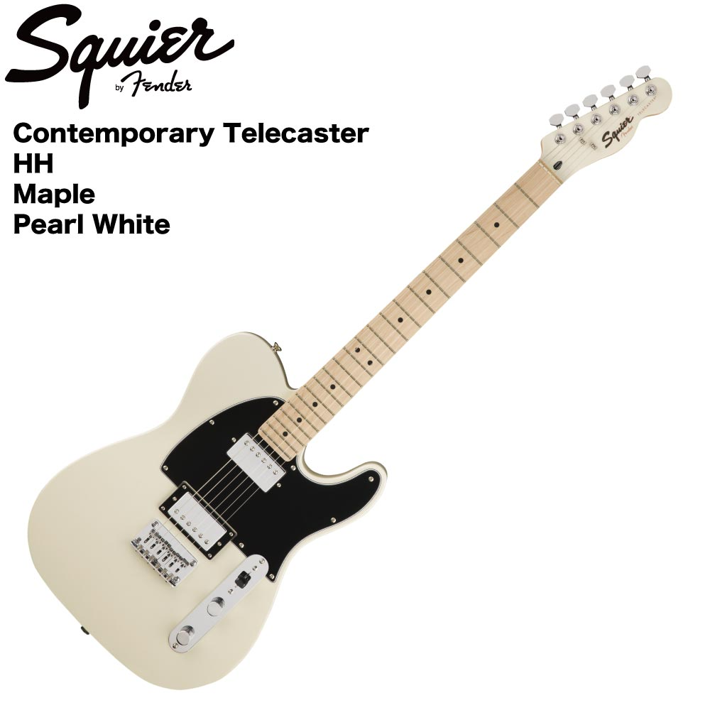 Squier Contemporary Telecaster HH Pearl White エレキギター