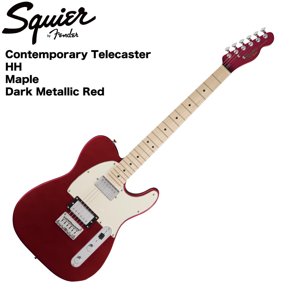 Squier Contemporary Telecaster HH Dark Metallic Red エレキギター