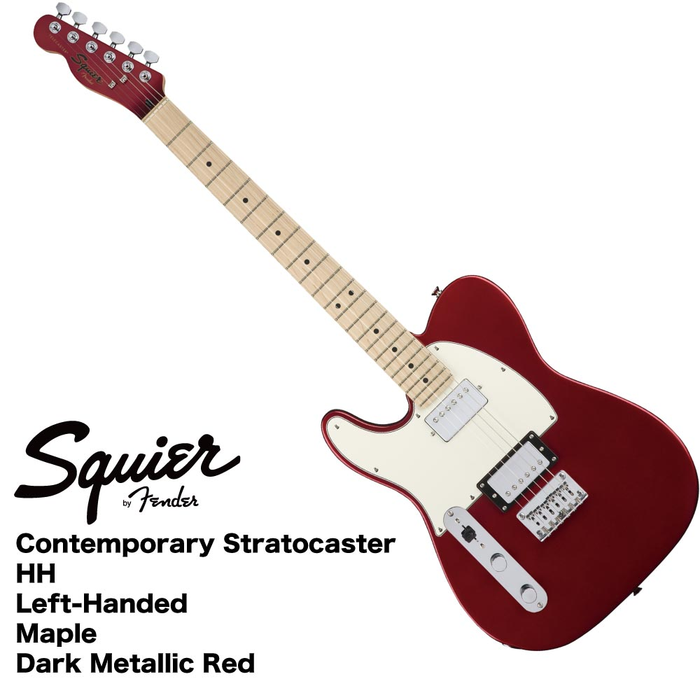 Squier Contemporary Telecaster HH Left-Handed Dark Metallic Red レフティ エレキギター