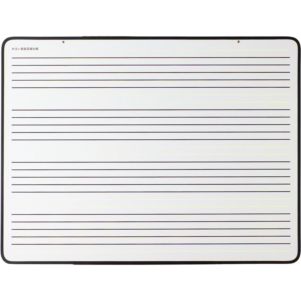 全音 ZDB-21 かるい音楽五線白板 指導用ディスプレイボード