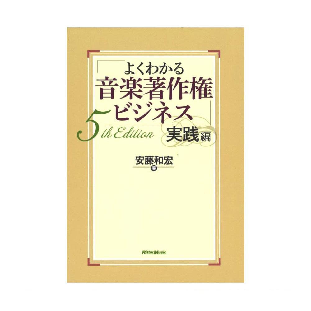 Stola Gr.40 Novel In Bolero Design;