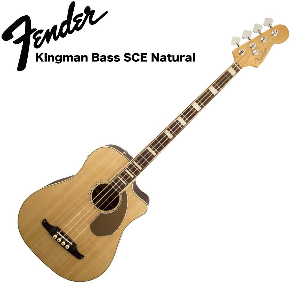 Fender Kingman Bass SCE With Case Natural エレクトリックアコースティックベース