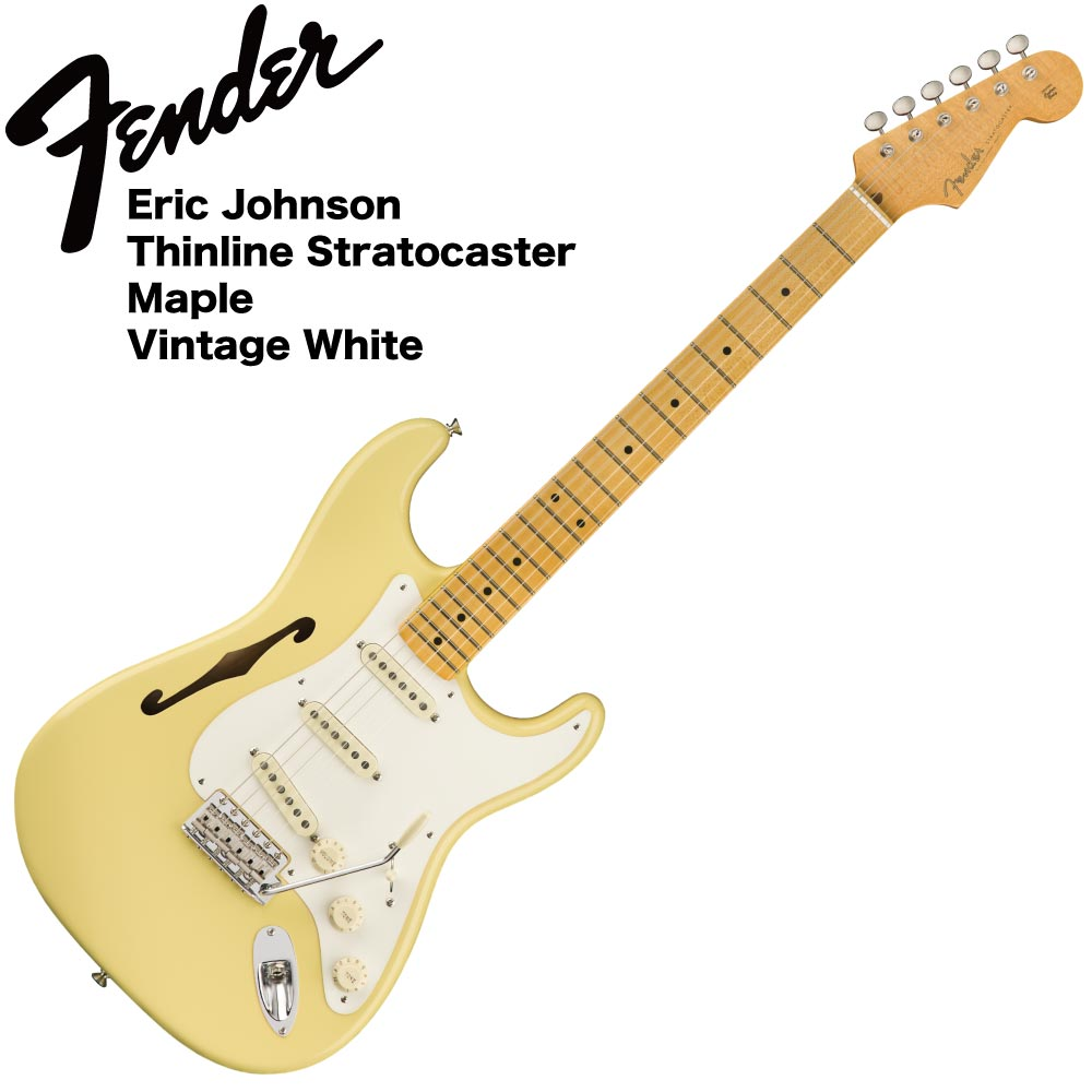Fender Eric Johnson Thinline Stratocaster Maple Vintage White エレキギター