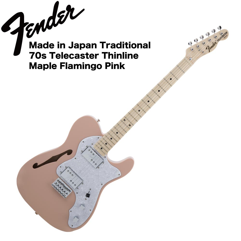 Fender Made in Japan Traditional '70s Telecaster Thinline MN FPK エレキギター