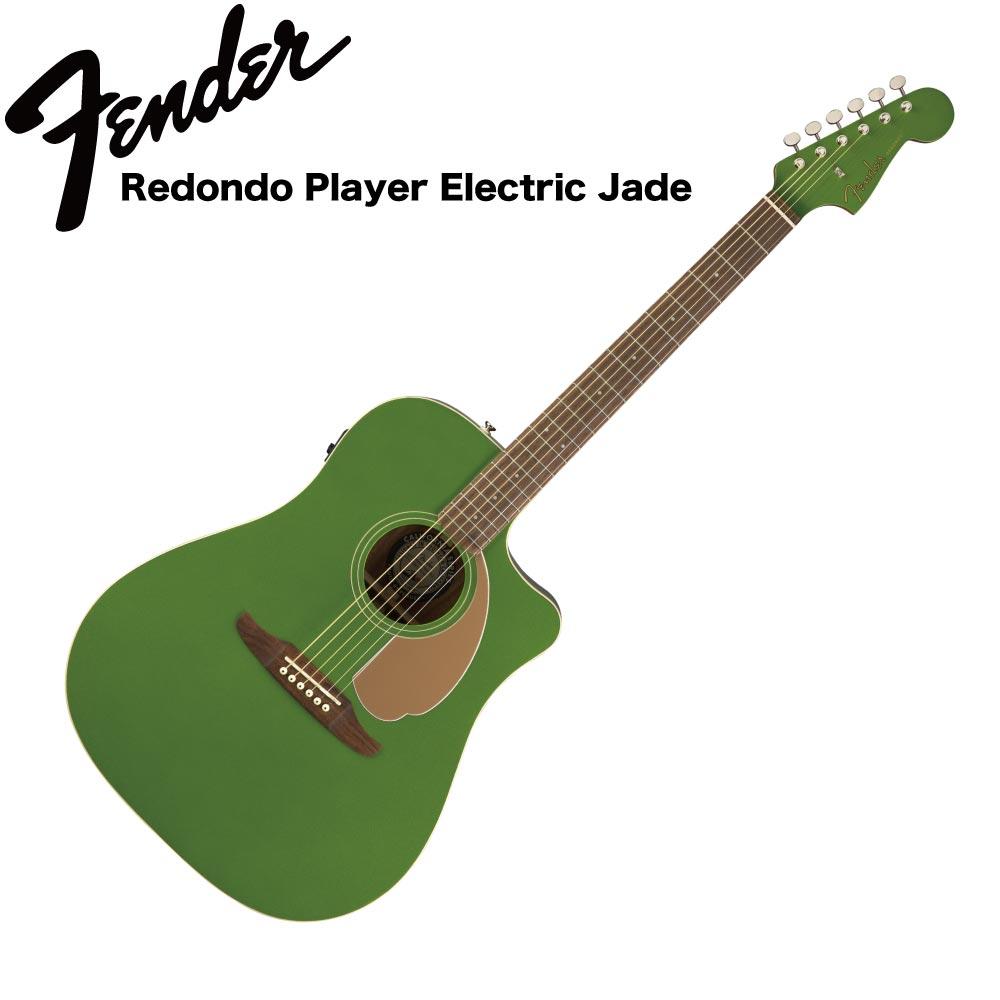 Fender Redondo Player ELJ WN エレクトリックアコースティックギター