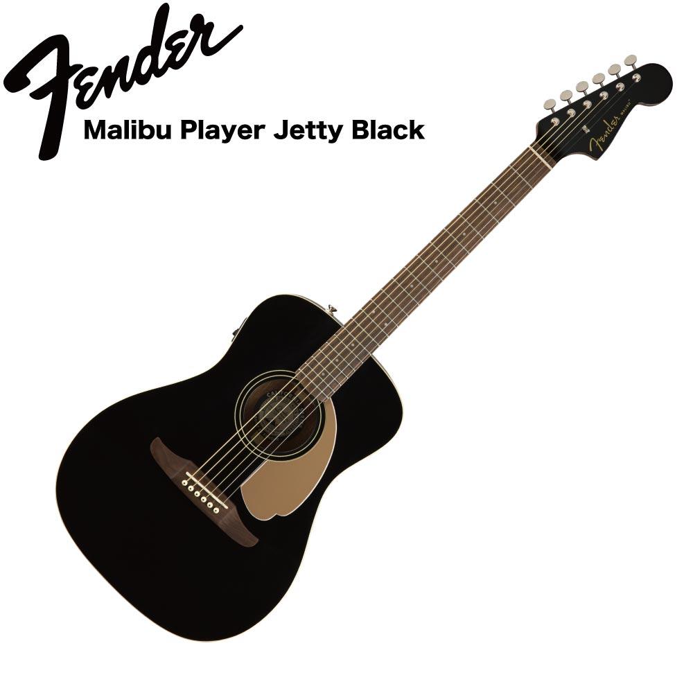 Fender Malibu Player JTB WN エレクトリックアコースティックギター