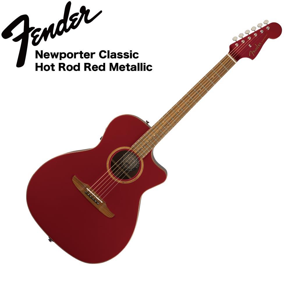 Fender Newporter Classic HRM PF エレクトリックアコースティックギター