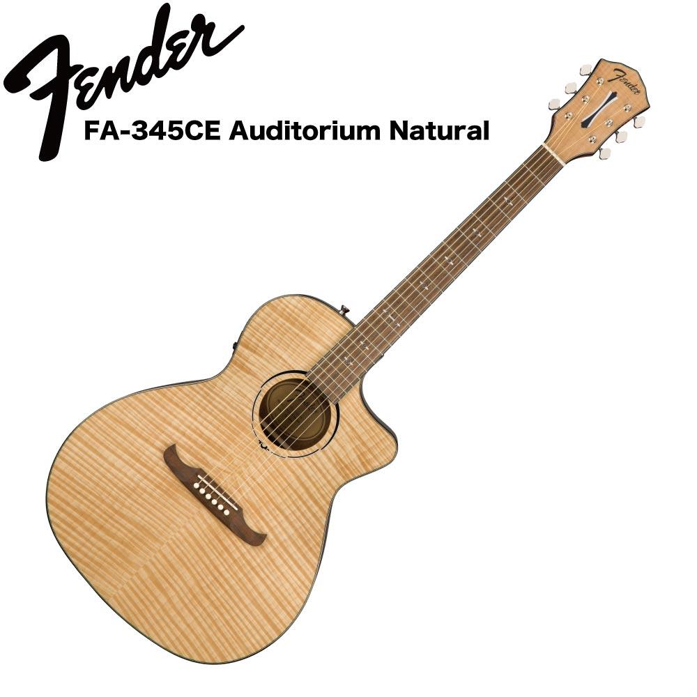 Fender FA-345CE Auditorium Natural RW エレクトリックアコースティックギター