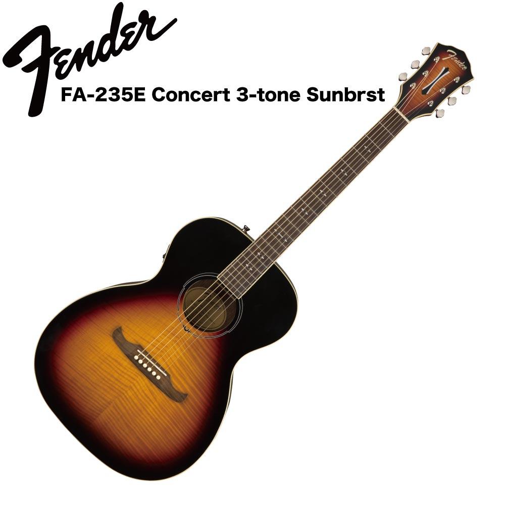 Fender FA-235E Concert 3t Sunbrst RW エレクトリックアコースティックギター