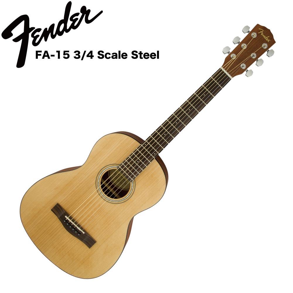 Fender FA-15 Steel 3/4 scale RW アコースティックギター