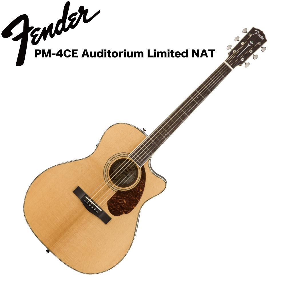 Fender PM-4CE Auditorium Limited Natural OV エレクトリックアコースティックギター