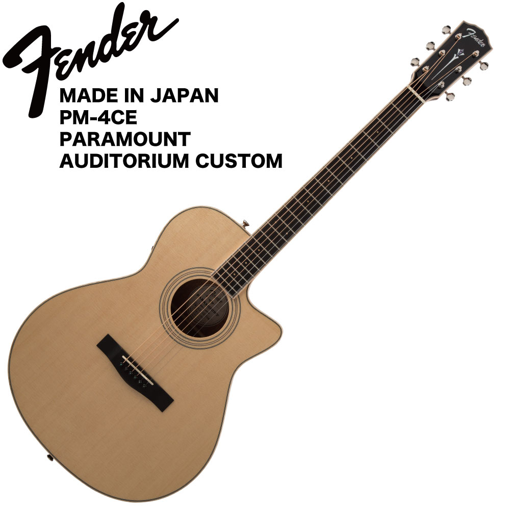 Fender MADE IN JAPAN PM-4CE PARAMOUNT AUDITORIUM CUSTOM アコースティックギター