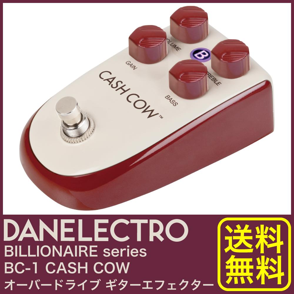Danelectro BC-1 CASH COW BILLIONAIRE series オーバードライブ ギターエフェクター