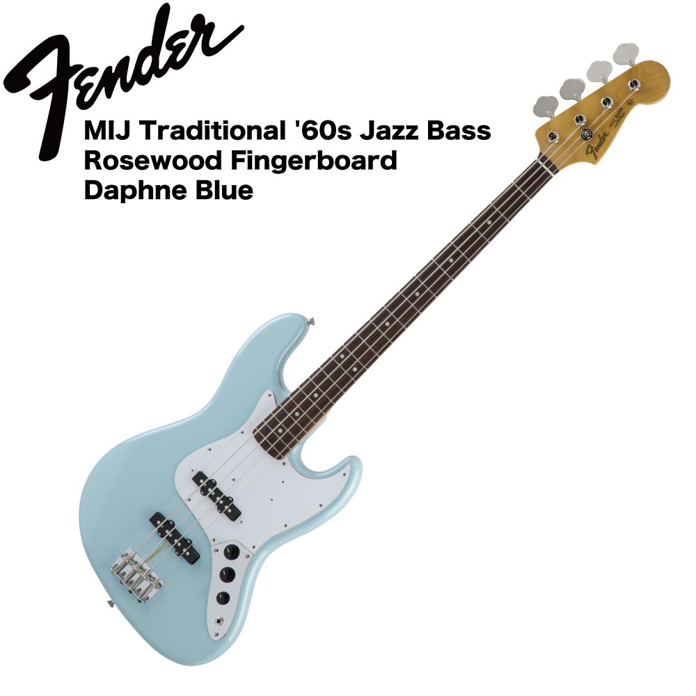 Fender Made in Japan Traditional 60s Jazz Bass RW DNB エレキベース