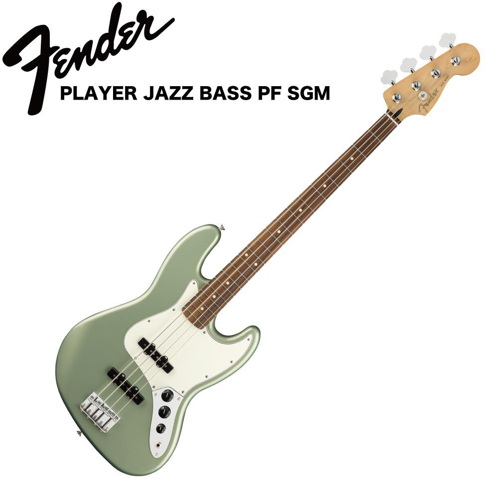 Fender Player Jazz Bass PF Sage Green Metallic エレキベース