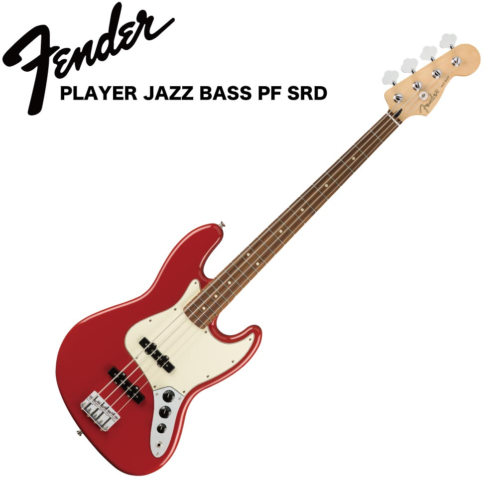 Fender Player Jazz Bass PF Sonic Red エレキベース