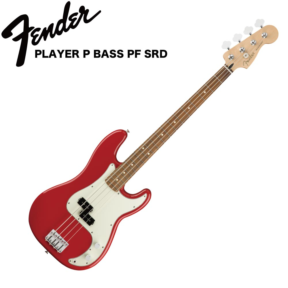 Fender Player Precision Bass PF Sonic Red エレキベース