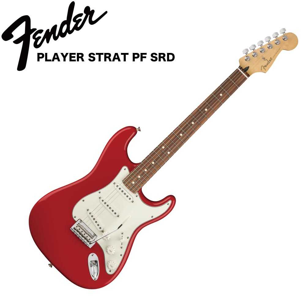 Fender Player Stratocaster PF Sonic Red エレキギター