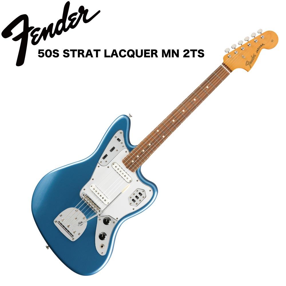Fender 60s Jaguar Lacquer PF LPB エレキギター