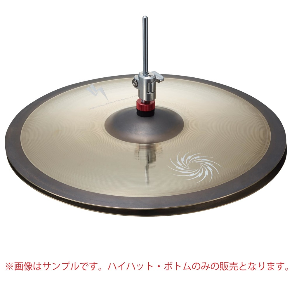 【予約受付中】SABIAN SLS-15BHH-B Hi Hat Bottom ハイハットシンバル ボトム 樋口宗孝モデル