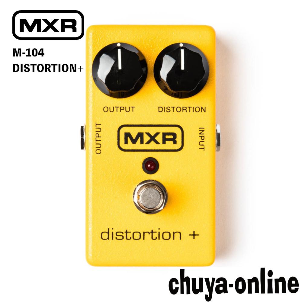 MXR M-104 DISTORTION+ ギターエフェクター