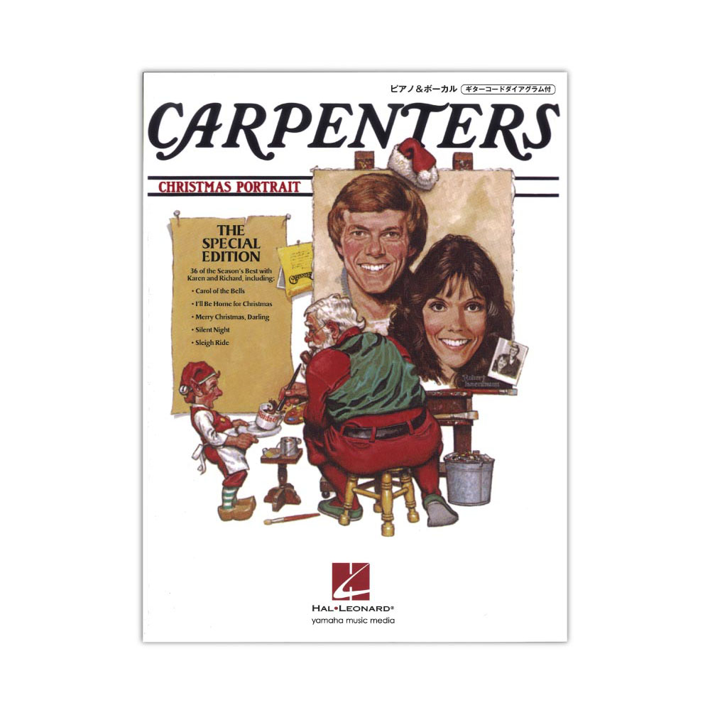 Carpenters Christmas Portrait.Piano Vocal Carpenters Christmas Portrait Yamaha Music Media