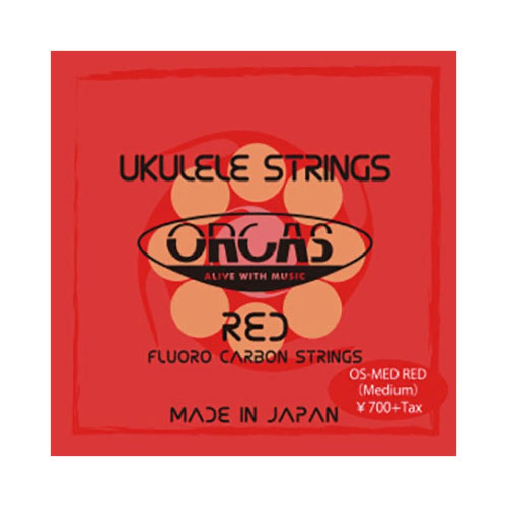 オルカス 当店限定販売 高品質フロロカーボン弦 ORCAS OS-MED ウクレレ弦 値引き RED