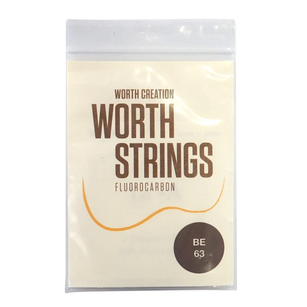 ウクレレ弦 大幅値下げランキング ブラウンエクストラ 70%OFFアウトレット 63インチ フロロカーボン Worth Strings テナーウクレレ弦 Extra テナー用セット 63 BE