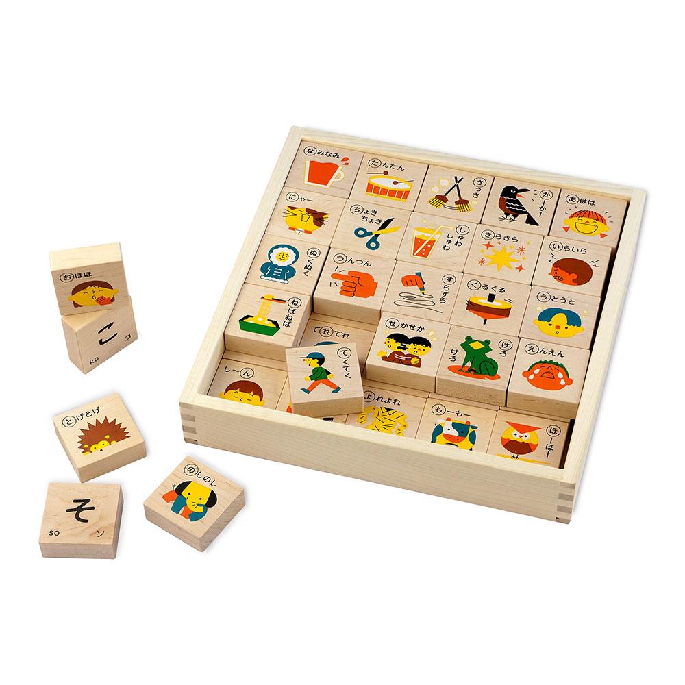 高速配送 KAWAI おのまとぺ KAWAI もじあそび 木製玩具 5501 もじあそび つみき 木製玩具, あっぷる坊や:d5171aff --- mtrend.kz