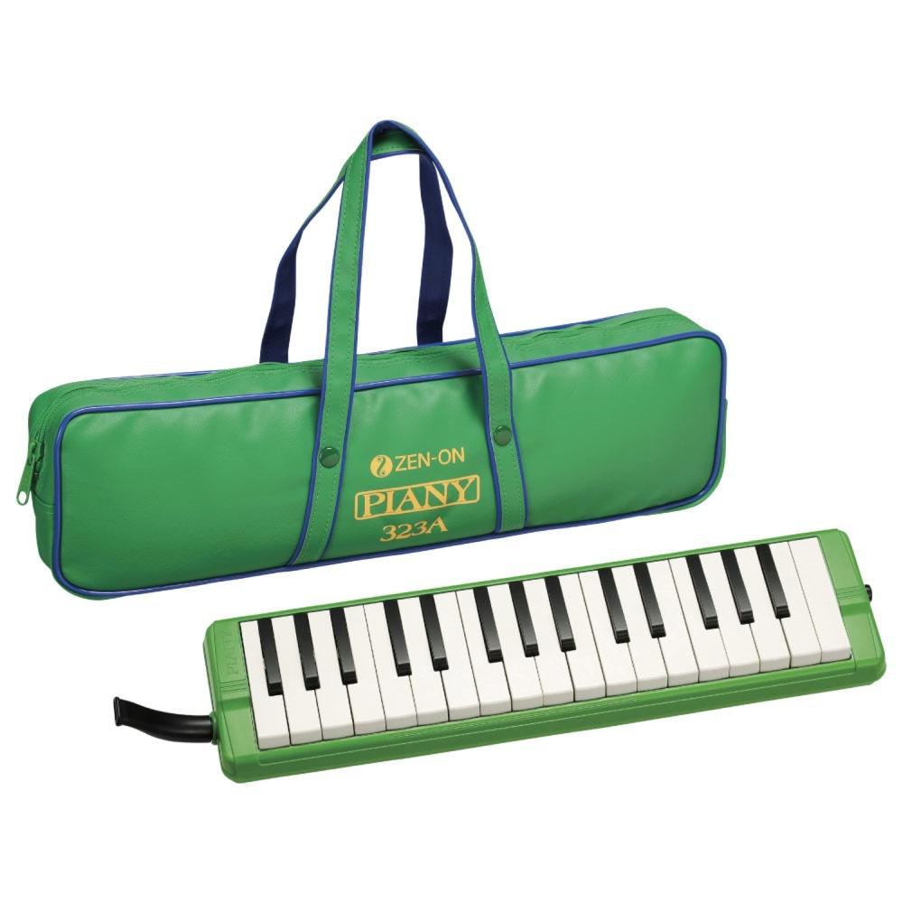 ZEN-ON ゼンオン ピアニー アルト マート 鍵盤ハーモニカ 323A マーケティング 32鍵 全音