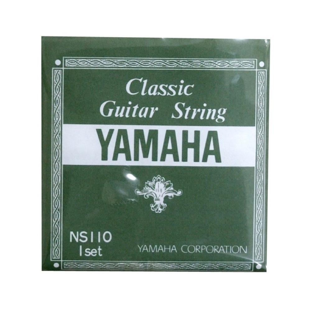 安い ヤマハ ナイロン弦 YAMAHA クラシックギター弦 NS110 直営店