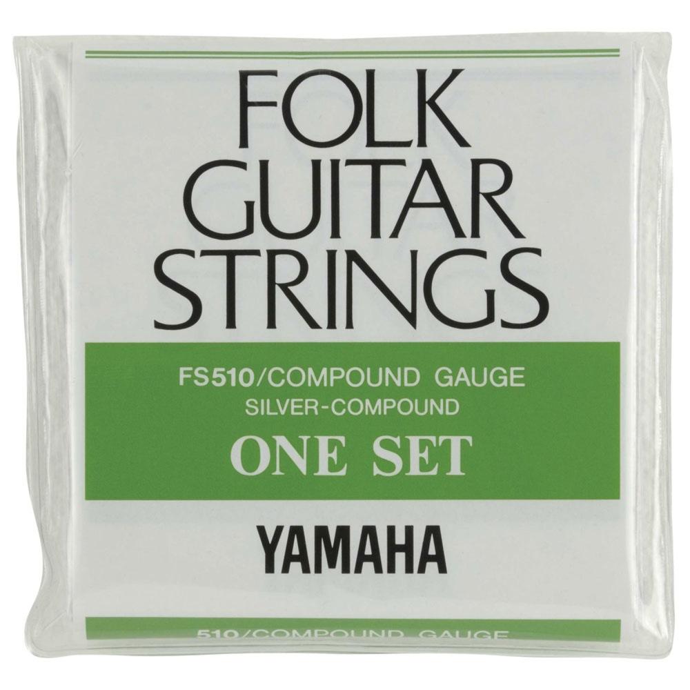 ヤマハ コンパウンドアコースティックギター弦 YAMAHA アコースティックギター弦 オンラインショップ FS510 店内限界値引き中&セルフラッピング無料