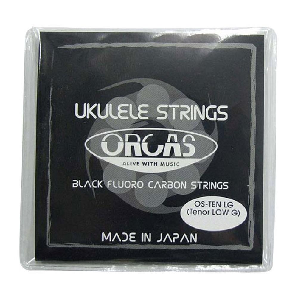 オルカス ブラックカーボン 低廉 ウクレレ弦 テナー用 2020モデル LOW LG G TENOR ORCAS OS-TEN