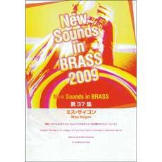 YAMAHA MUSIC MEDIA New Sounds in Brass NSB 第37集 ミス・サイゴン