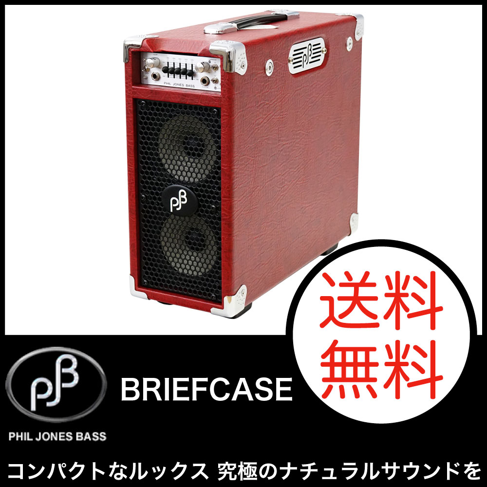 PHIL JONES BASS BRIEFCASE Dark Red ベースアンプ