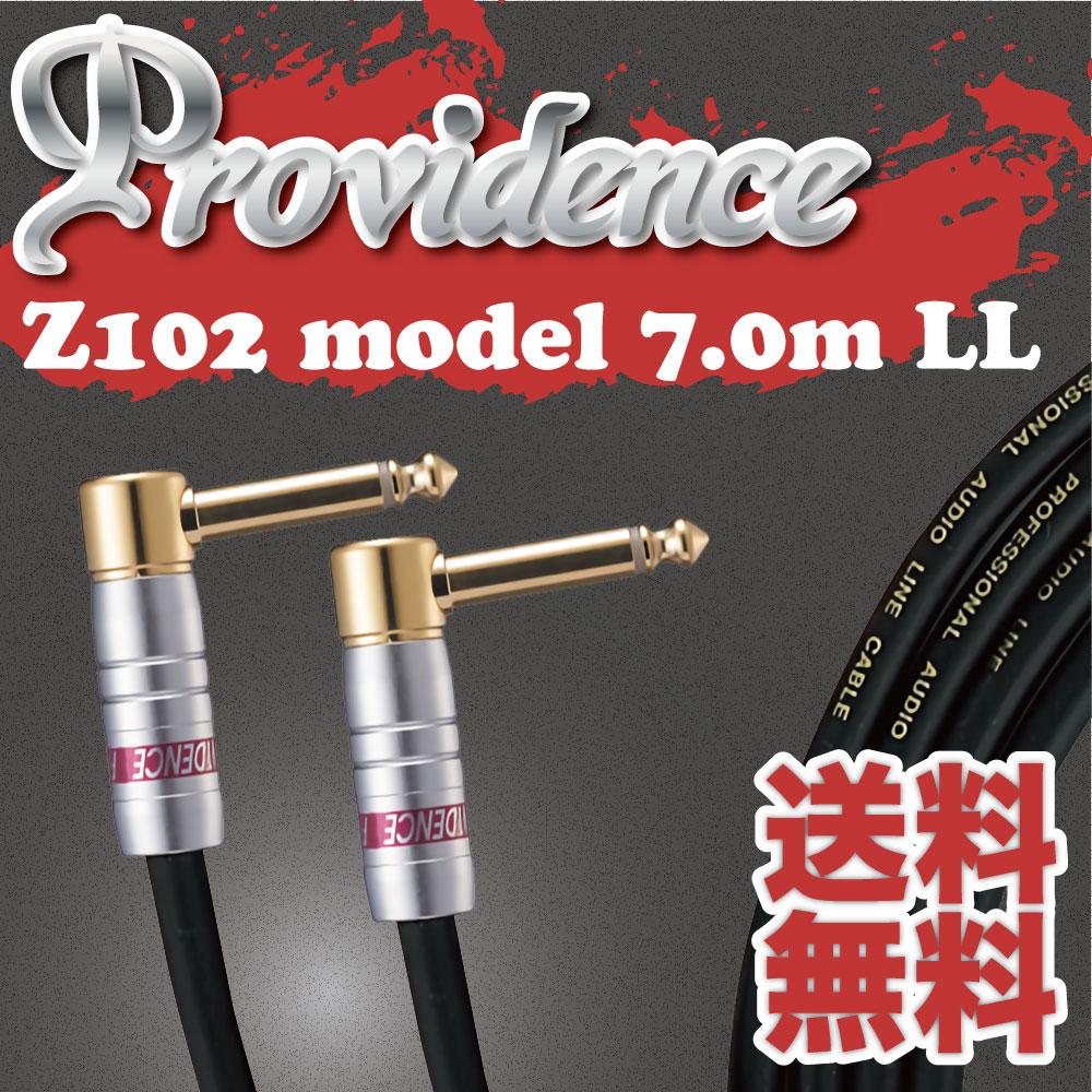 Providence Z102 7m LL ギターケーブル