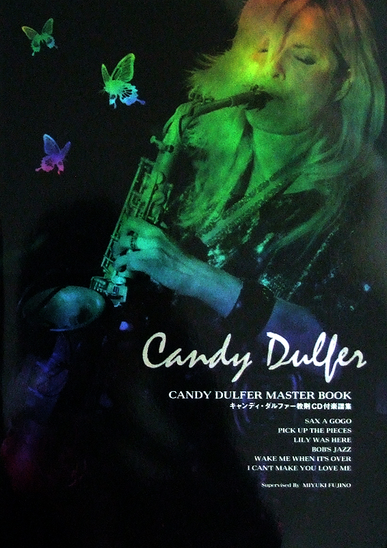 Candy-Darfur region MASTER BOOK candy-closest instructional CD with music  of Fujino Miyuki Japan supervised by forcing publishing