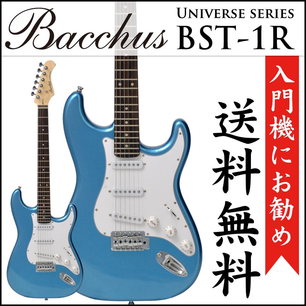 BACCHUS BST-1R LPB エレキギター