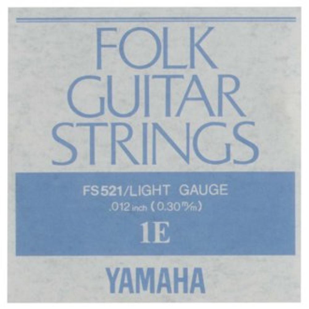 信託 ヤマハ 定番フォークギター弦 012インチ YAMAHA メーカー直送 FS521 1弦 アコースティックギター用 バラ弦