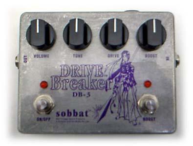 sobbat Drive Breaker 3 DB-3 ブースター/オーバードライブ エフェクター