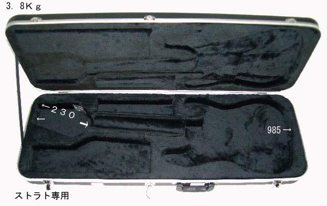 GATOR GC-ELEC-T エレキギター用ハードケース