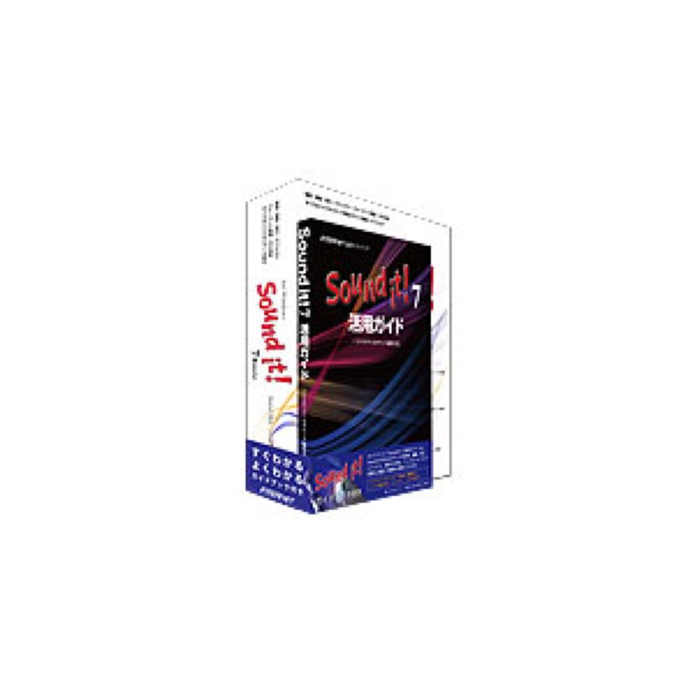インターネット Sound it! 7 Basic for Windows ガイドブック付き サウンド編集ソフト