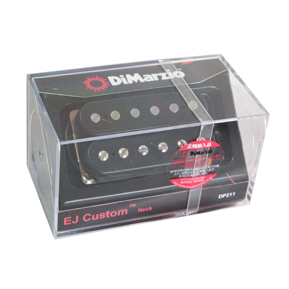 Dimarzio DP211F/EJ Custom Neck/BK